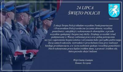 24 lipca – Święto Policji